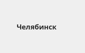 Справочная информация: Банкоматы Локо-Банка в Челябинске — часы работы и адреса терминалов на карте