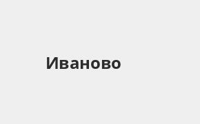 Справочная информация: Банкоматы Локо-Банка в Иваново — часы работы и адреса терминалов на карте