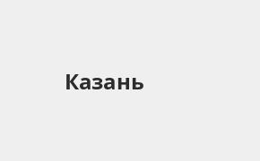 Справочная информация: Банкоматы Локо-Банка в Казани — часы работы и адреса терминалов на карте