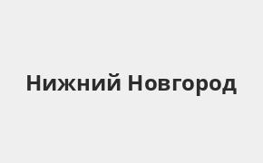 Справочная информация: Банкоматы Локо-Банка в Нижнем Новгороде — часы работы и адреса терминалов на карте