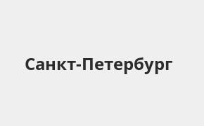 Справочная информация: Банкоматы Локо-Банка в Санкт-Петербурге — часы работы и адреса терминалов на карте